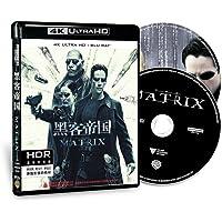 {华纳} 黑客帝国 4K UHD蓝光双碟(蓝光碟 BD50+BD100)