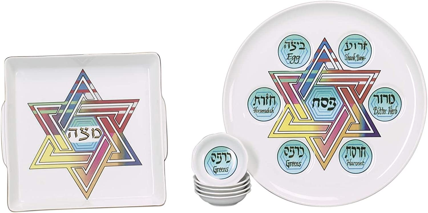 Amazon Com Israel Giftware International Porcelain Seder Set Furniture Decor