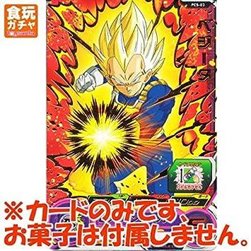Amazon スーパードラゴンボールヒーローズ カードグミ Pcs 03