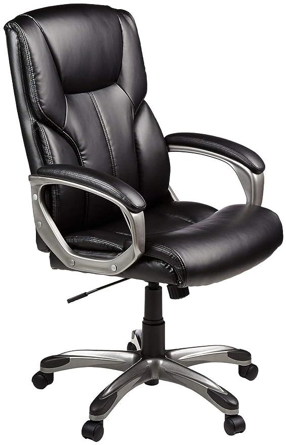 AmazonBasics High-Back Executive Desk Chair