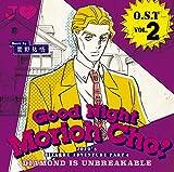 Animation Soundtrack - Jojo's Bizarre Adventure Diamond Is Unbreakable Original Soundtrack Vol.2 -Good Night Morioh Cho- [Japan CD] 10006-34125