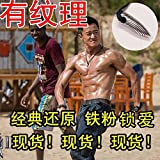 Best GENERIC Japanese Beauty Products - Generic Korean version of the man boy men Review