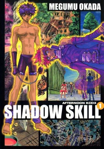 SHADOW SKILLの感想