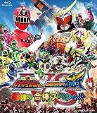 【Blu-ray】烈車戦隊トッキュウジャー 仮面ライダー鎧武/ガイム 春休み合体スペシャル