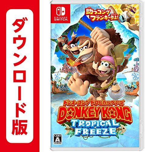 ドンキーコング トロピカルフリーズ【Nintendo Switch】|オンラインコード版