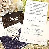 アディール招待状セット【印刷なし・手作りキット】 (ネイビー)