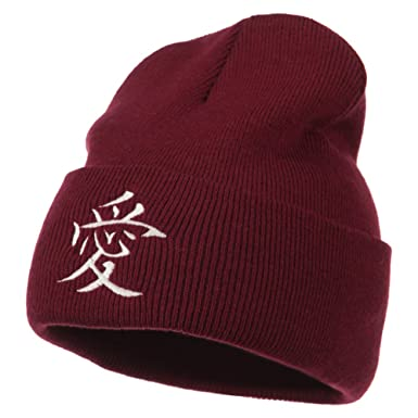 98b34c06d893e Amazon.com  Chinese Symbol Love Embroidered Long Beanie - Burgundy ...