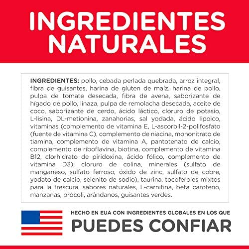Hill's Science Diet, Perfect Weight (Control de Peso) Alimento para Perros Adultos, Seco (Bulto) 12.9kg 4