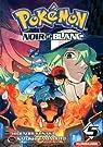 Pokemon Noir et Blanc, tome 5 par Kusaka