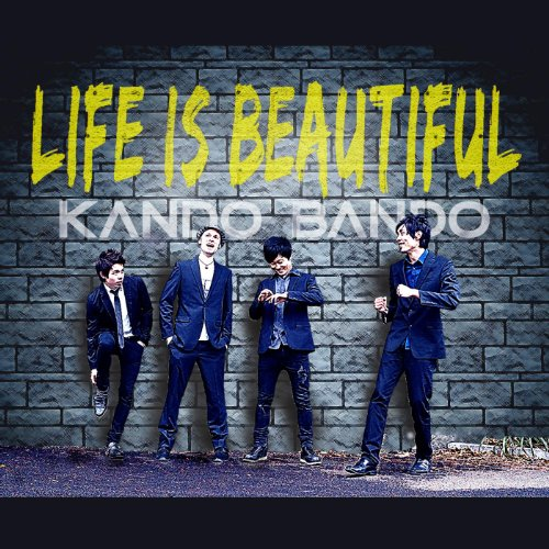 Amazon.com: Life Is Beautiful: Kando Bando: MP3 Downloads