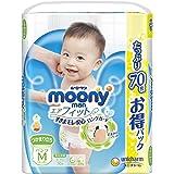 【Amazon.co.jp】ムーニーマン パンツ M つかまり立ち(6~11kg) エアフィット 70枚