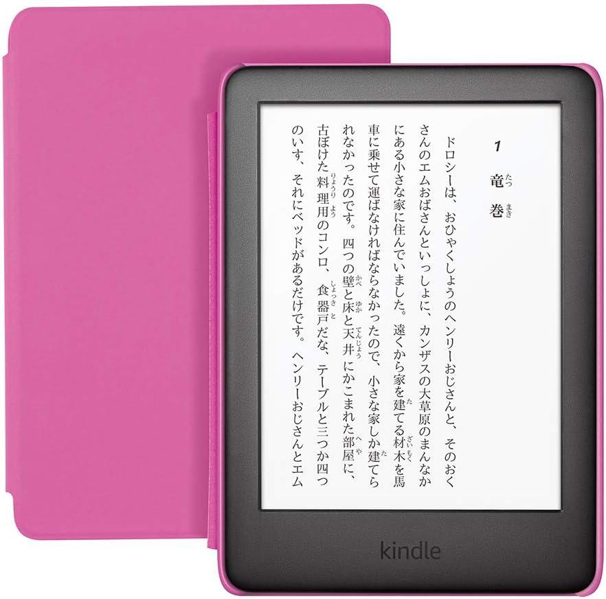 アマゾン『Kindle キッズモデル』