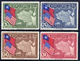 China Stamps - 1939 , Sc 364-7, 15 Anniv. of the US Constitution - MNH, F-VF