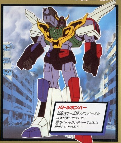 Japan Import The Brave Express Might Gaine hero power-up set