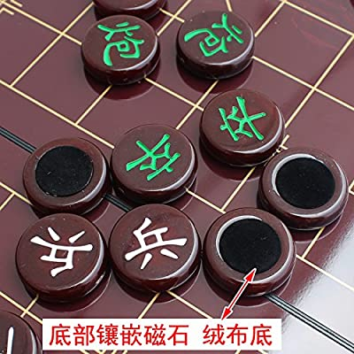 YINYMM Chinese chess magnetic folding chess board magnetic chess set,gules