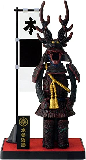 Samurai armadura de la figura B-22 B Samurai tipo Tadakatsu Honda (sin estuche de la espada): Amazon.es: Juguetes y juegos