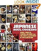 Tadashi Ono (Author), Harris Salat (Author)(234)Buy new: $2.99