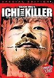 Ichi The Killer SE with comprehensive trailer Disc