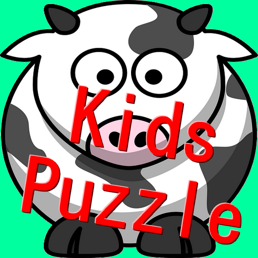 Bio Animal - Kids Puzzle game Animals
