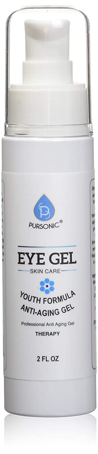 Pursonic Professional Anti Aging Gel Therapy, Eye Gel for Dark Circles, Puffiness, Wrinkles & Bags for Men & Women with Hyaluronic Acid, 2 Oz