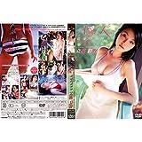 立花彩野 Angel Kiss 最後の夏休み [DVD]