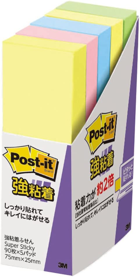 Post-it strong adhesive sticky 75x25mm Denver Mall 90 mixed x5 sheets pieces 70% OFF Outlet