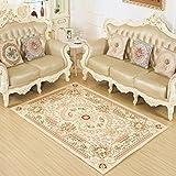 Rug WAN SAN QIAN- Simple European-style Living Room Rectangular Carpet Bedroom Bedside Soft And Comfortable Carpet (Color : Beige, Size : 80x120cm)