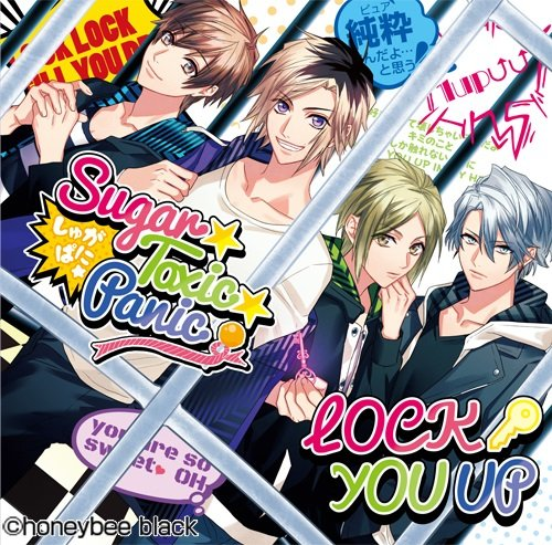 ドラマCD DYNAMIC CHORD shuffleCD series 2nd vol.3 Sugar★Toxic★Panicの商品画像