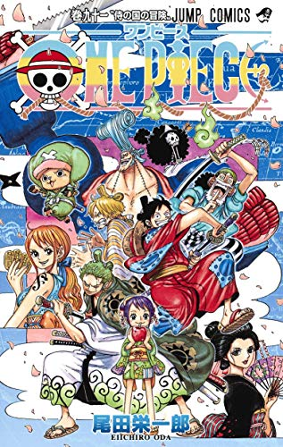 ONE PIECE 91 (ジャンプコミックス)
