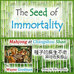 The Seed of Immortality