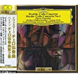 ドヴォルザーク&ハイドン:チェロ協奏曲