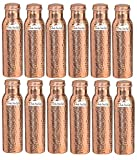600ml / 20.28oz - Set of 12 - Prisha India Craft ® - Pure Copper Water Bottle for Health Benefits | Joint Free, Best Quality Water Bottle - Handmade Christmas Gift