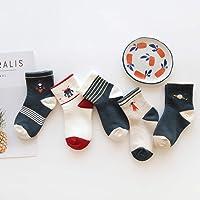 Naturhand 南禾 秋冬新款童袜 卡通儿童袜子 精梳棉男女童中筒袜 宝宝袜子 5双装 多色可选