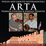 Arta: Violin And Laouto Instrumentals