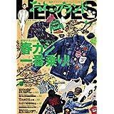 おとこのブランド HEROES 2018年4月号 小さい表紙画像