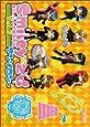 聖Smiley学園高等部Smiley*2G アンソロジー Vol.2 (B's-LOG COMICS)
