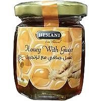 Honey Ginger 125GM
