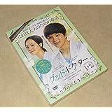 グッド・ドクター DVD-BOX1+2 20話 本編1262分+特典132分10枚組 韓国語/日本語吹替 日本語字幕