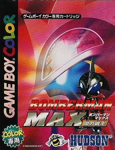 Amazon | ボンバーマンマックス ~闇の戦士~ | ゲームソフト