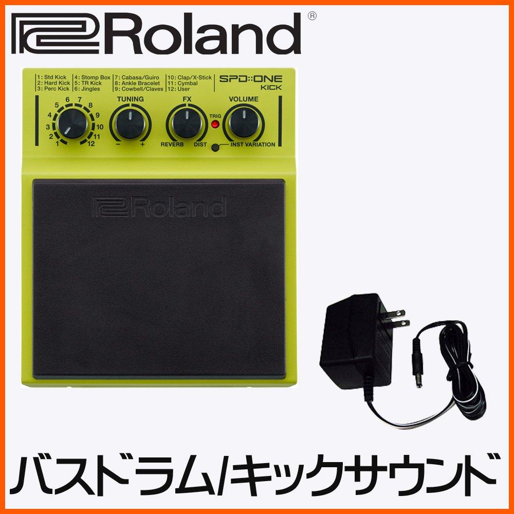 【ギフ_包装】 ローランド ONE SPD 電子パーカッション SPD ONE KICK KICK (汎用ACアダプター付きセット) B075QZBK6J, リクベツチョウ:5bbfd3c3 --- senas.4x4.lt