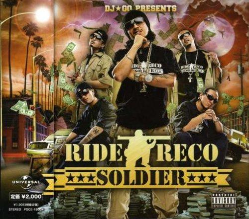 DJ☆GO PRESENTS・・・~RIDE RECO SOLDIER~の商品画像