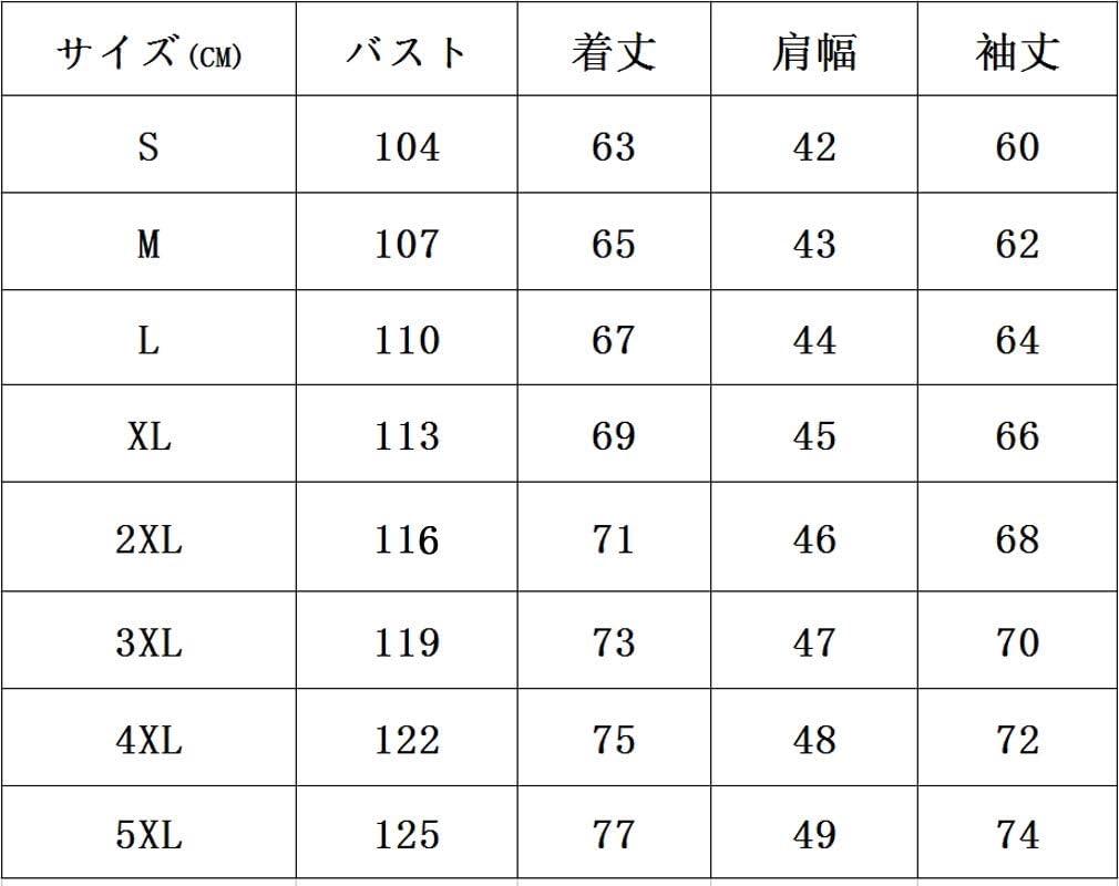 トランス ジャパン シノ エア