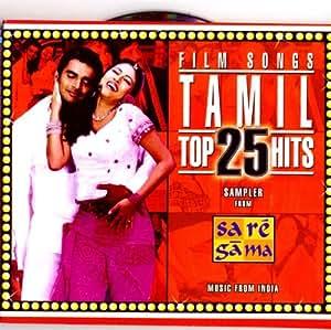Tamil Film Songs: Top 25 Hits