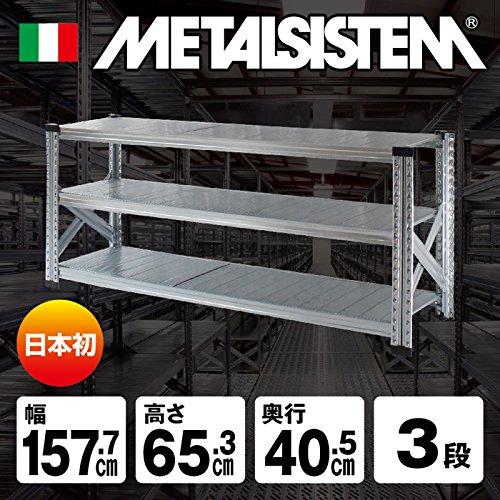 METALSISTEM メタルシステム3段(奥行40cm) W1577xH653 B07BNK21M5 Parent