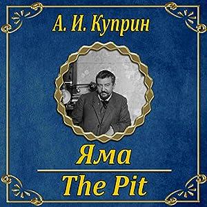 Yama Audiobook