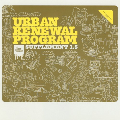 Urban Renewal Program - Supple...