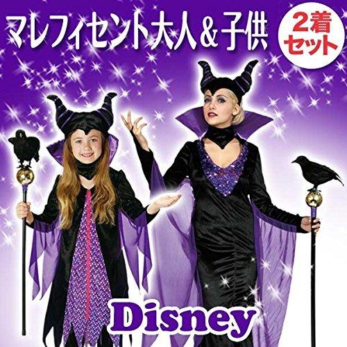 (Set product) Costume Disney Maleficent for children S size Sleeping Beauty Villains villain (Maleficent Children Costume)