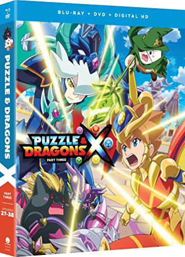 - Puzzle & Dragons X: Part Three [Blu-ray]