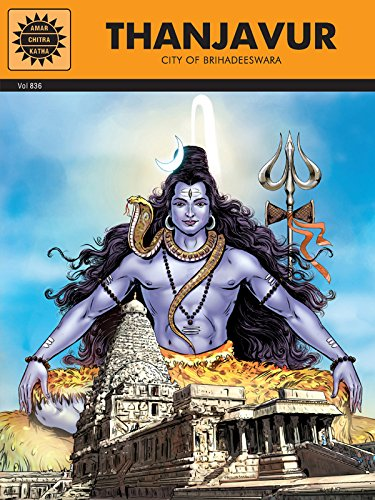 Thanjavur (B06VSJ814M) Amazon Price History, Amazon Price Tracker