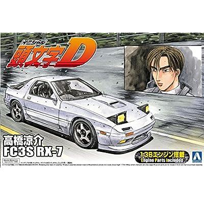 Aoshima Initial D FC3S RX-7 Plastic Model Kit: Toys & Games